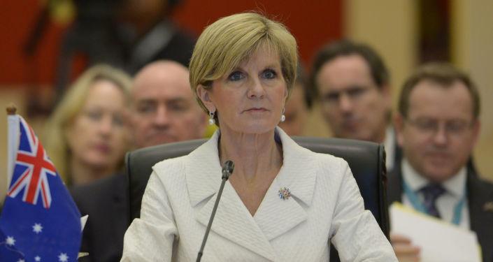 澳大利亚外长称对中国提议在瓦努阿图建军事基地不知情