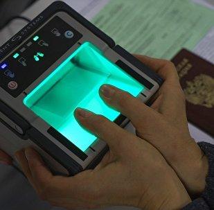 俄远东发展部:电子签证促进滨海边疆区博彩区发展