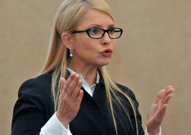 Лидер всеукраинского объединения Батькивщина Юлия Тимошенко во время пресс-конференции во Львове