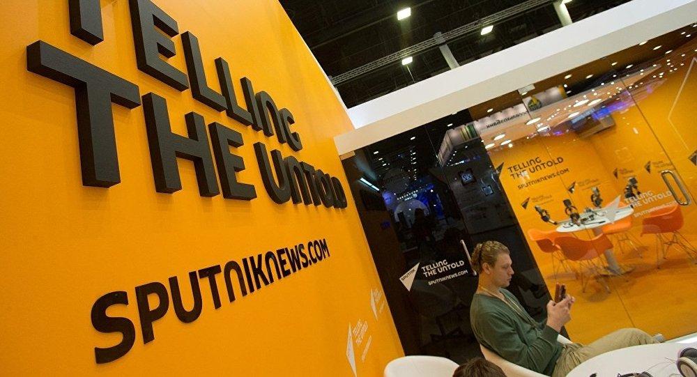 俄羅斯衛星通訊社廣播馬拉松慶祝聯合國教科文組織世界廣播日