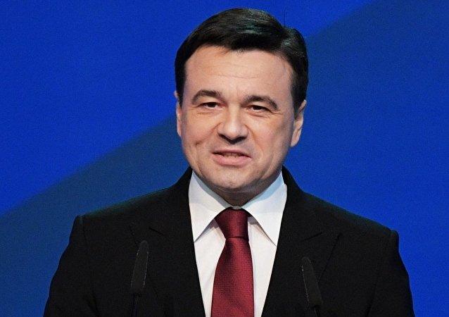 莫斯科州州长安德烈∙沃罗比约夫