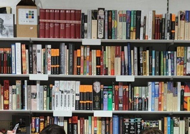 俄中意學者文獻被引用量超過英國學者