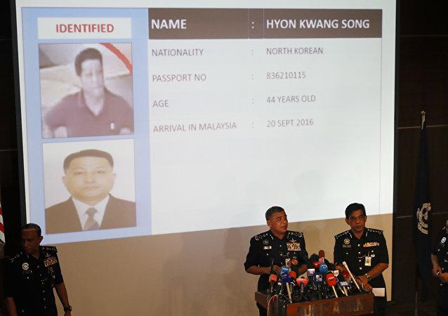 涉嫌殺害金正恩兄長的印尼籍女子可回國