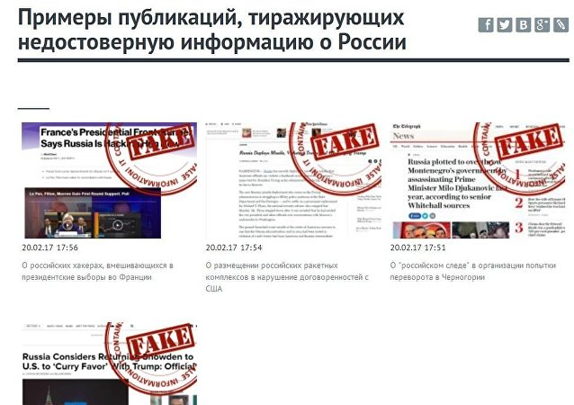 俄外交部官网开设专栏揭露有关俄罗斯的不实消息