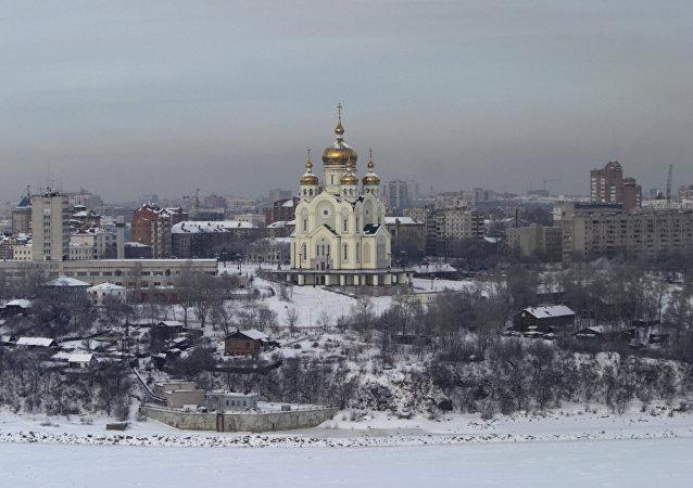 俄哈巴罗夫斯克