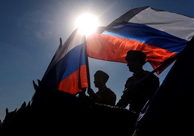 俄羅斯國旗