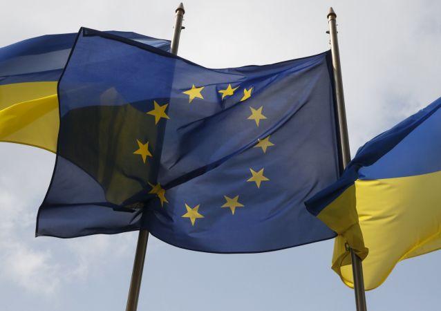 荷兰完成欧盟与乌克兰联系国协定批准程序