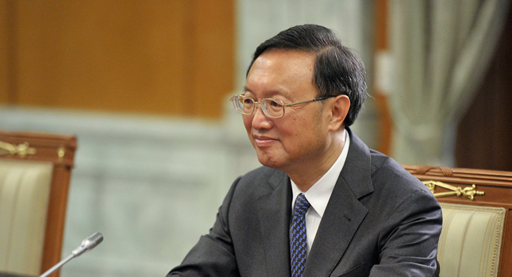 Chinese State Councilor Yang Jiechi