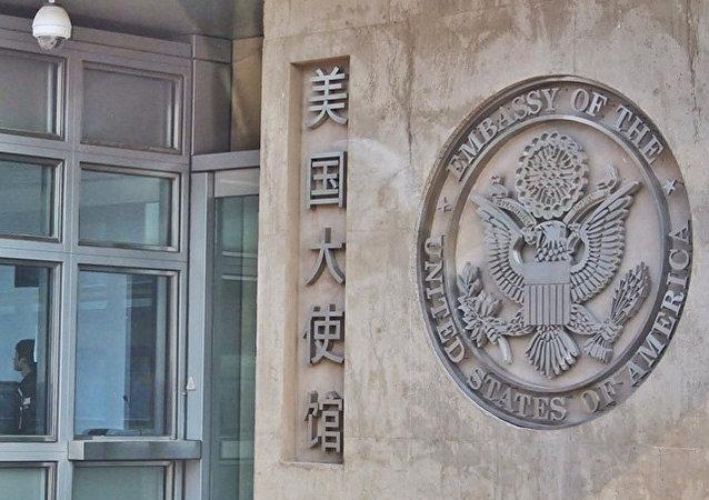 美國大使館在北京