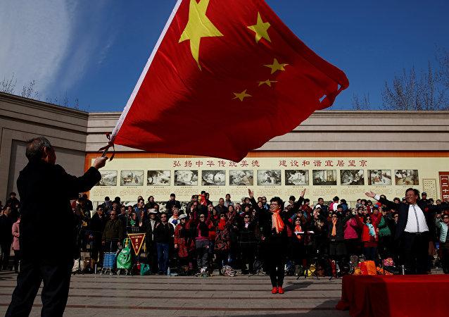 報告:2017年中國應做好應對更加複雜嚴峻局面的充分準備