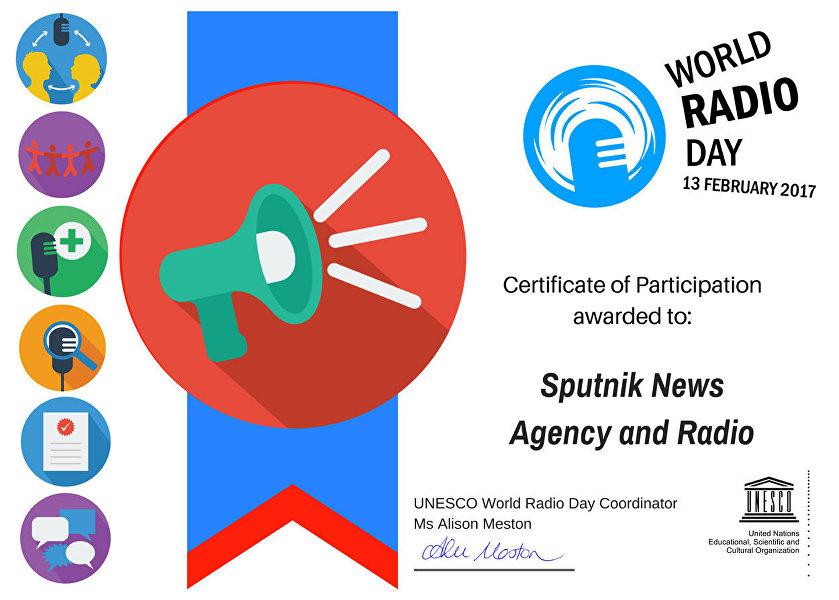 俄羅斯衛星廣播獲聯合國教科文組織表彰