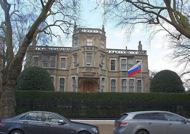 俄罗斯驻英国大使馆