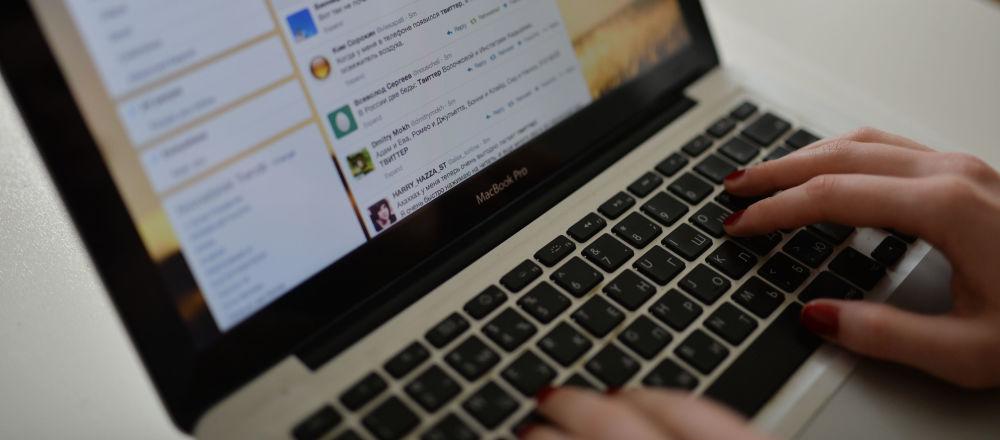 习大大:发展好、运用好、治理好互联网是国际社会的共同责任