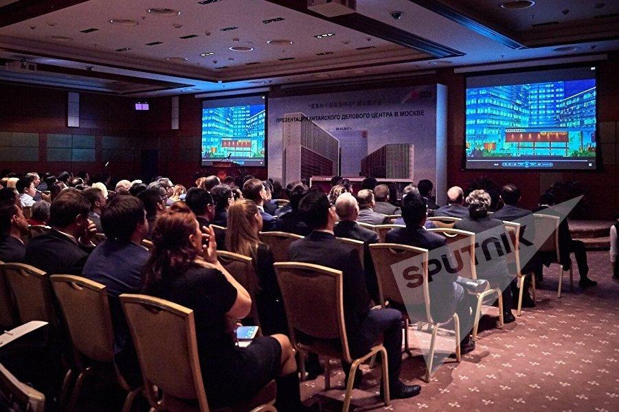 莫斯科中国贸易中心项目推介会