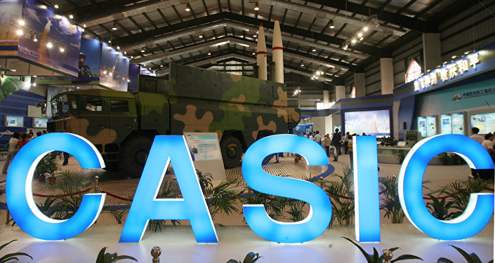 China Aerospace Science and Industry Corporation (CASIC)