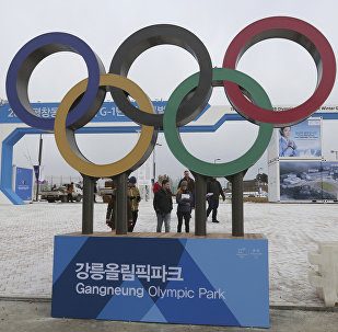 平昌冬奥会奥运会公园