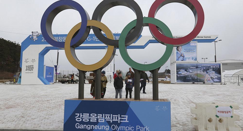 平昌冬奧會奧運會公園