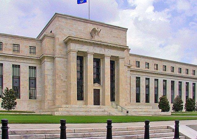 美國聯邦儲備系統的總部 (華盛頓)