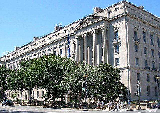 美国司法部总部