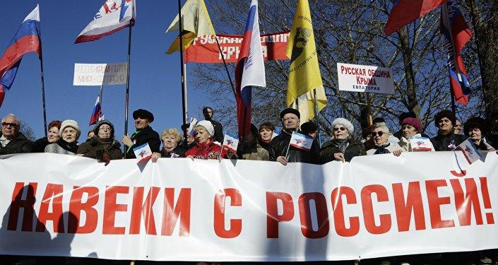 俄议员:应该把克里米亚回归俄罗斯同德国统一相比