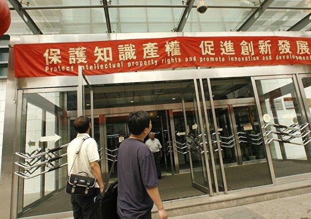中國對美國的知識產權盜竊指責作出回應