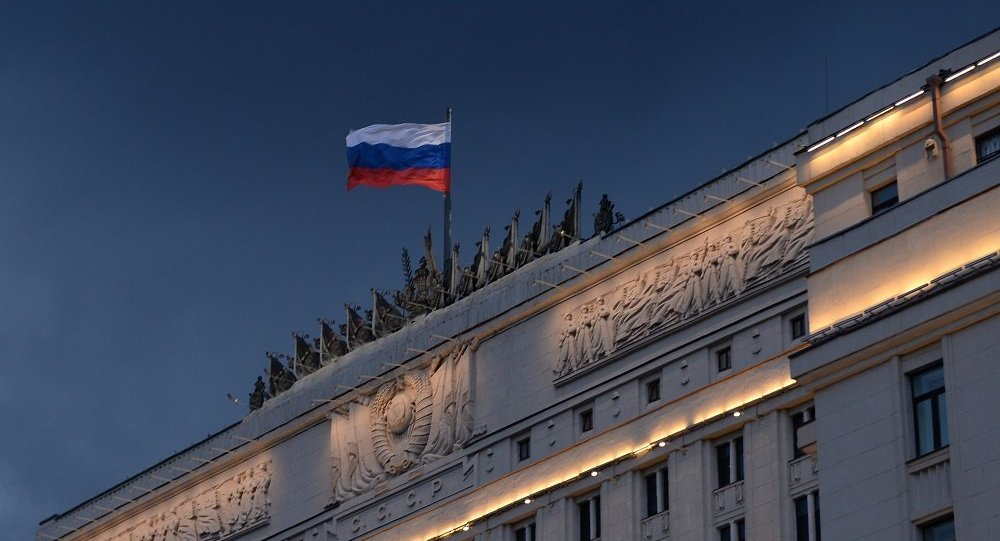 俄羅斯國防部
