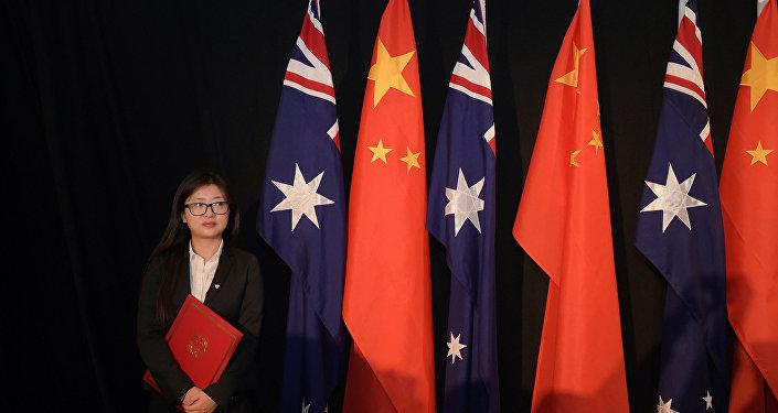 中方就中澳關係召見澳駐華大使