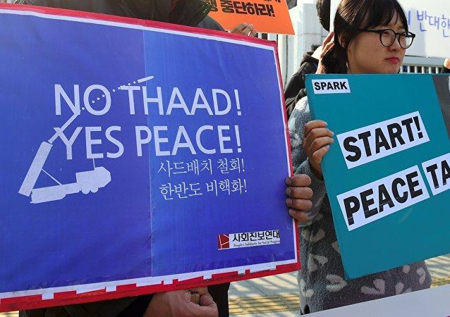 """中俄举行第七次东北亚安全磋商 重申反对部署""""萨德"""""""
