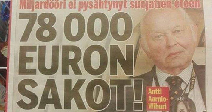 芬蘭億萬富翁因未在斑馬線上停車被罰8萬歐元