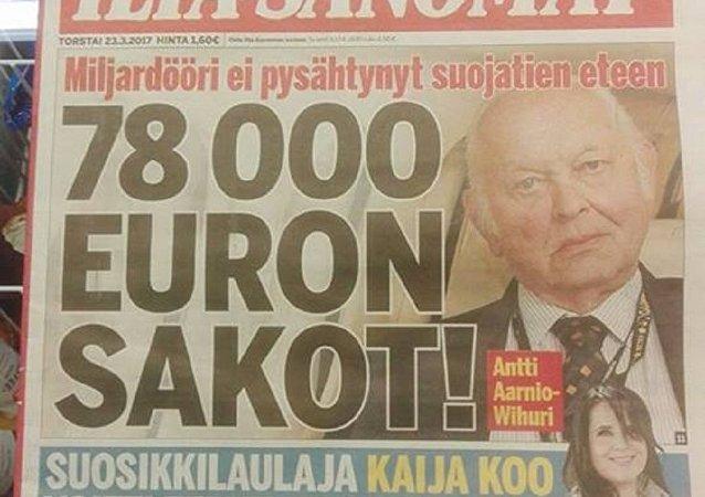 芬兰亿万富翁因未在斑马线上停车被罚8万欧元