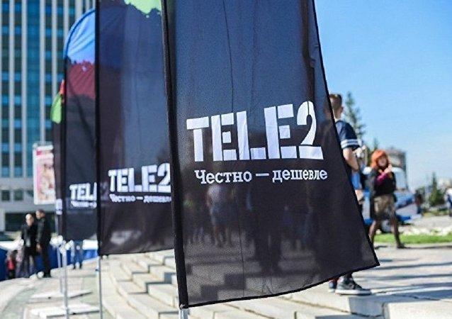 俄通信运营商Тele2在莫斯科推出中文服务