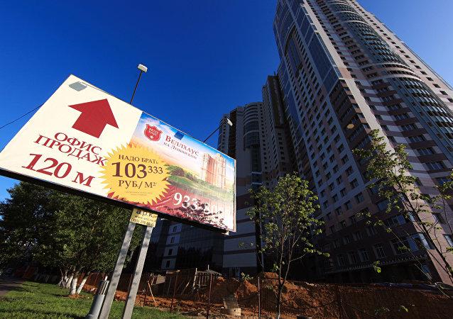 專家:中國人有意購買莫斯科郊區的住房
