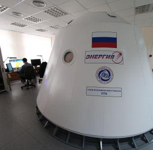 俄航天集团:必威体育两个宇宙飞船建造项目将合二为一