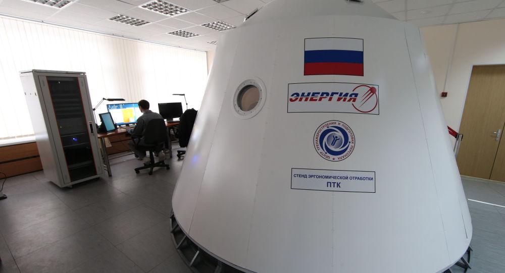 俄新式飛船「聯邦」號