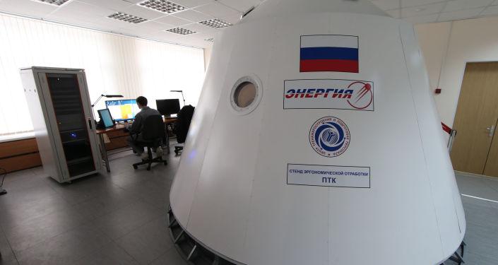 俄国家航天集团:联邦号飞船不会飞去国际空间站