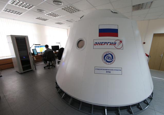 俄航天集团:俄罗斯两个宇宙飞船建造项目将合二为一