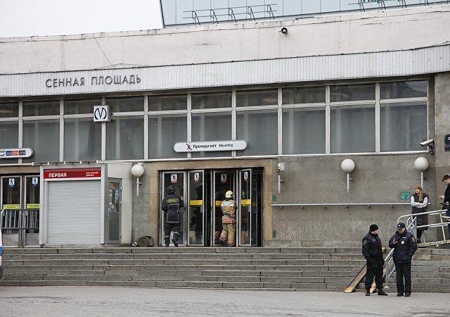 圣彼得堡地铁发生爆炸事件