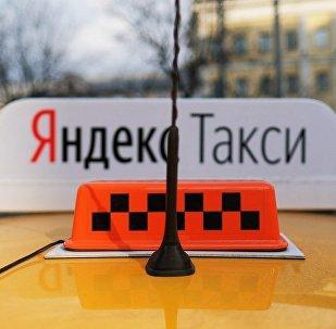 聖彼得堡的Yandex. Taxi已免除市內在線訂車費用