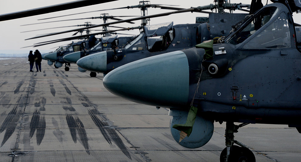 俄联邦空天部队