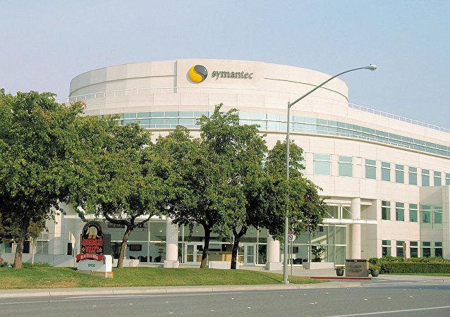 賽門鐵克(Symantec)總部