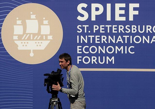 2017年聖彼得堡國際經濟論壇主要安排和工作方向已定