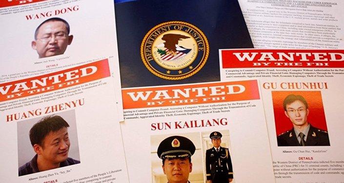 俄媒:中國揭露外國間諜者能獲獎幾何