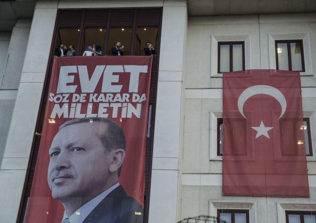 土耳其反對黨指責政府操縱全民公投