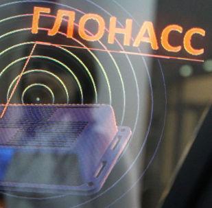 俄衛星導航系統格拉納斯將於美國GPS精確度相等