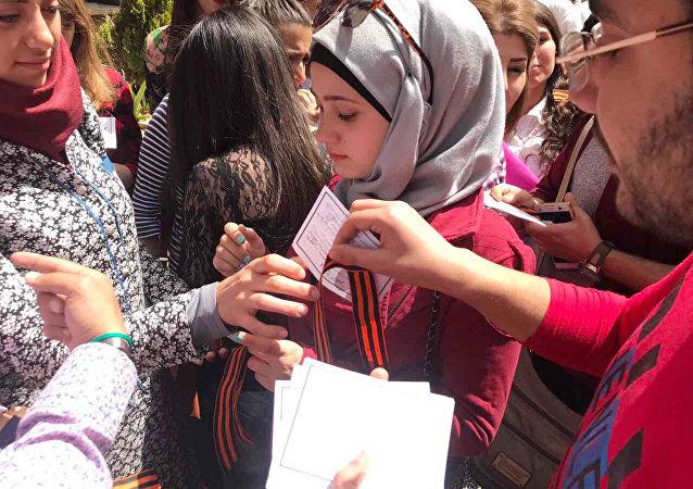 在敘利亞首次舉辦「聖喬治絲帶」活動