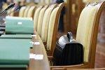 俄羅斯一名上議員在會議廳被直接逮捕