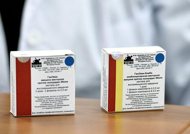 千餘支俄埃博拉疫苗將於一個半月內運至幾內亞