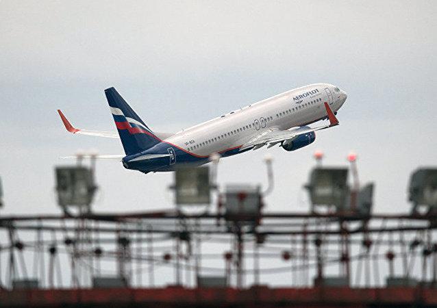 俄罗斯航空公司