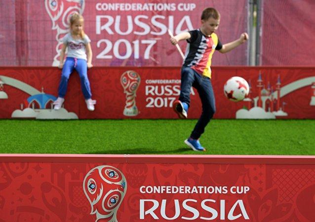 俄眾前國腳將在聖彼得堡的2017年聯合會杯主題公園與FIFA傳奇隊過招