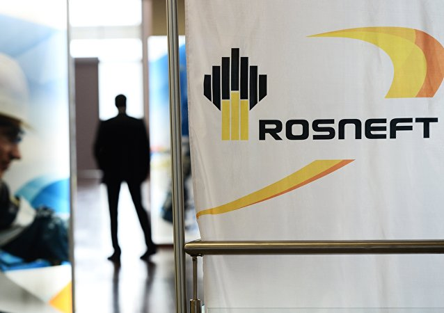 媒體:「俄石油」或與中國華信及獨立石油公司設立合資企業